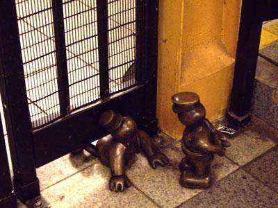 Subway Figures